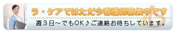 DEAN Dimebag Darrell ? DimeTime, 壮健の里柊亭:610c491f --- hatsukare.jp